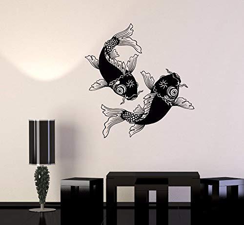 Crjzty Tasse Wandern Wandtattoo Chinesischen Stil Vinyl Aufkleber Fisch Goldfisch Ying Yang Symbol Philosophie Schlafzimmer Wohnzimmer Dekor Zubehör 57X61 cm -