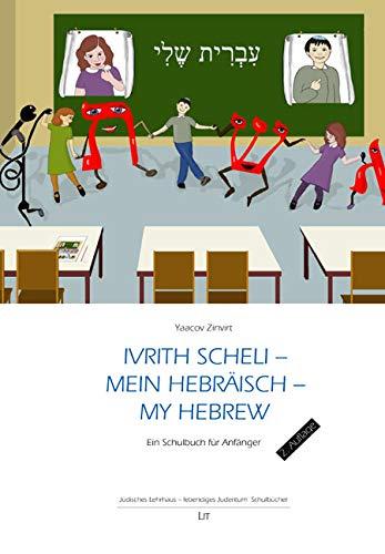 Ivrith scheli - Mein Hebräisch - my hebrew: Ein Schulbuch für Anfänger