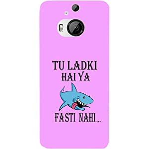 Casotec Funny Quotes Design Hard Back Case Cover for HTC One M9 Plus