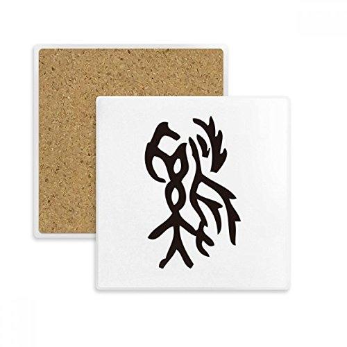DIYthinker Knochen Inschriften Chinesischer Tierkreis-Hahn-Platz Coaster-Schalen-Becher-Halter Absorbent Stein für Getränke 2ST Geschenk Mehrfarbig