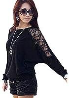 Japan Style von Mississhop Damen Longshirt Tunika mit Spitze Bluse Pulli Tunika S M L XL 2XL
