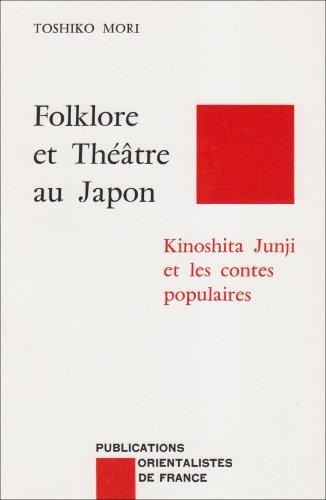 Folklore et théâtre au Japon- Kinoshita Junji et les contes populaires par Toshiko Mori