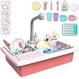 deAO Lavello da Cucina Elettronico Lavandino Giocattolo per Lavare i Piatti Accessorii da Cucina per Bambini Set Giochi di Imitazione per Imparare (Rosa)