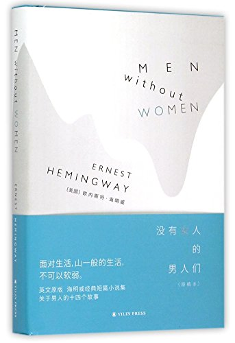 Men Without Women(Original English Version)(Hardcover) by Ernest Hemingway (2015-08-01)