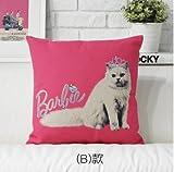 Best Better Home Patio Furniture Sets - MAYUAN520 Cushion、Decorative Pillows Pop Art Pink Dog Cat Review
