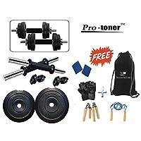 Protoner 10Kg Adjustable Dumbbells with String Bag And Accessories - Black