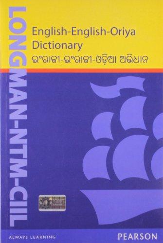 Longman-NTM-CIIL English-English-Oriya Dictionary : Language, Linguistics & Writing/Dictionaries