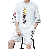 GZZ Camiseta de Niño de Verano, Manga Corta de Cuello Redondo, Pantalones Cortos Blancos, Conjunto,Blanco,4XL