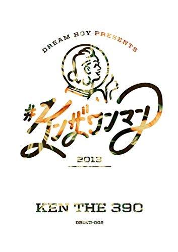 Ken The 390 - # Ken The One-Man 2013 @ Daikanyama Unit [Japan DVD] DBDVD-2S