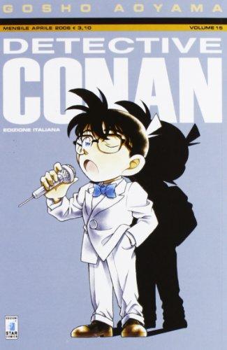 Detective Conan: 15