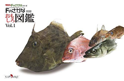 efu-no-sakana bessatu omoshiro-zukan (Efu-no-sakana-bessatu) (Japanese Edition)