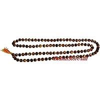 Generic indianstore4all 100% Pure Tiger Eye/Tiger Stone Mala 108+ 16mm Perlen preisvergleich bei billige-tabletten.eu