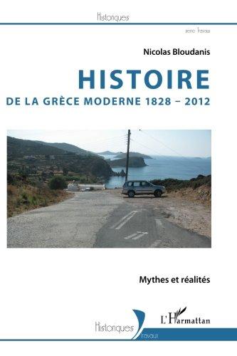 Histoire de la Grèce moderne 1828-2012