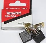 Makita - CB204 Kohlebürsten für Stichsäge Kreissäge Winkelschleifer Bohrhammer Säbelsäge Tischkreissäge Schlagschrauber etc. HM1810 HM1800 SA7000c M5