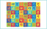 KIDS' PUZZLE PLAY MATS- HINDI VARNAMALA