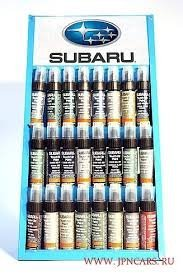 Genuine Subaru J361SAL000 Touch-Up Paint, Crystal White Silica (WHC, WH1), Paint code k1x by Subaru