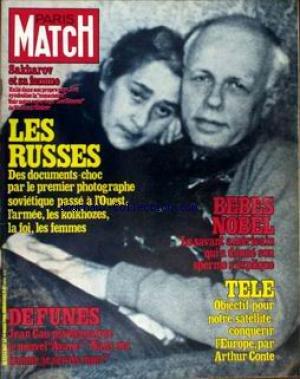 PARIS MATCH [No 1607] du 14/03/1980 - SAKHAROV ET SA FEMME. LES RUSSES DOCUMENTS CHOC - BEBES NOBEL - LE SAVANT AMERICAIN QUI A DONNE SON SPERME S'EXPLIQUE. TELE - OBJECTIF POUR NOTRE SATELLITE. DE FUNES - JEAN CAU PSYCHANALYSE LE NOUVEL - AVARE - A DEDDAT MONRBRUN ECONE OU KING LES RUSSES PHOTOS CHOC D'UN RUSSE PASSE A L'OUEST LA TELE FRANCAISE PAR ATHUR CONTE UNE MARINE NOMMEE BAMBI 1 ERE CLASSE A WEST POINT APRES THEHERAN - BOGOTA NOS OTAGES LES VOICI ARAFAT - GISCARD N'A PAS CEDE MA
