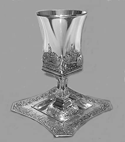 Silver Plated Square Jerusalem Design Kiddush Wine Cup and