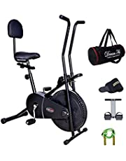 Lifeline Exercise Cycle 102 with Back Seat for Weight Loss