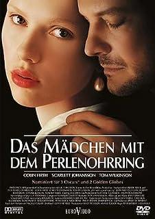 Das Mädchen mit dem Perlenohrring (Einzel-DVD)
