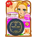 Heroine Make Smooth cover powder 02 Natural beige Bild