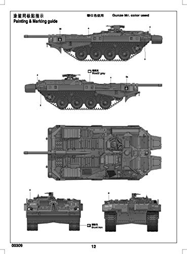 Trumpeter 00309 Modellbausatz Schwedischer Strv 103B MBT (Model Paint Kit Militär)