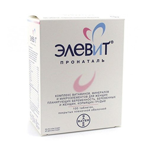 elevit-pronatal-100-tablets-pregnancy-vitamins-ship-worldwide-by-multivitamin