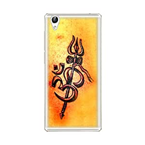 Skintice Designer Soft Case with direct printing for Vivo Y51
