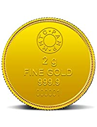 MMTC-PAMP 24k (999.9) Lotus 2 gm Yellow Gold Coin
