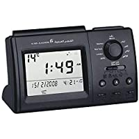 Al Fajr Plastic Digital Clock - Desk & Shelf Clocks