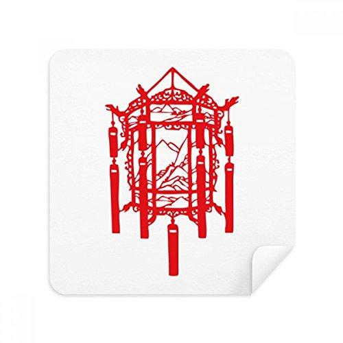 DIYthinker Rote Laterne Chinesisches Papier-Ausschnitt-Glas-Putztuch Telefon Screen Cleaner Suede Fabric 2Pcs