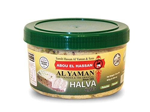 Al Yaman libanesischen Halva Pistazien 454 g/16 oz