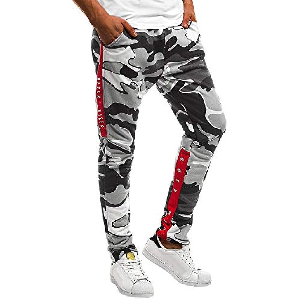 Tvoj Umjetnost Nadgledati Pantalones Urbanos Hombre Randysbrochuredelivery Com
