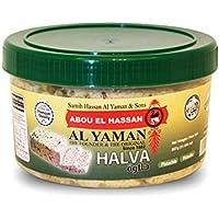 Al Yaman libaneses pistacho Halva 454g/16oz.