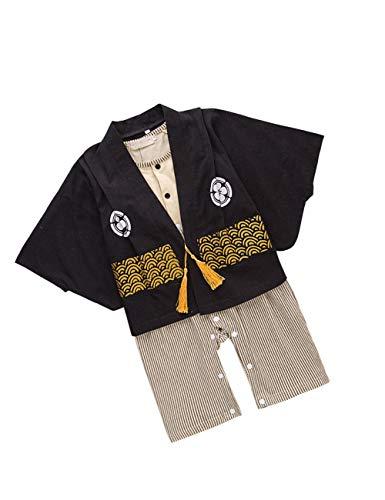 Kostüm Japanischen Jungen - Kleinkind Jumpsuit Kinder Baumwolle Kimono - Mädchen Lange Ärmel Spielanzug Jungen Japanischen Stil Kleidung (Schwarz)