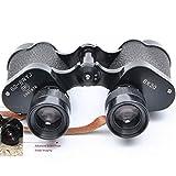 Ledu 8 × 30 Fernvogelbeobachtungsteleskop, Erwachsenenteleskop, Low-Light-Night-Vision, Koordinatenbereich, geeignet für Outdoor-Reisen