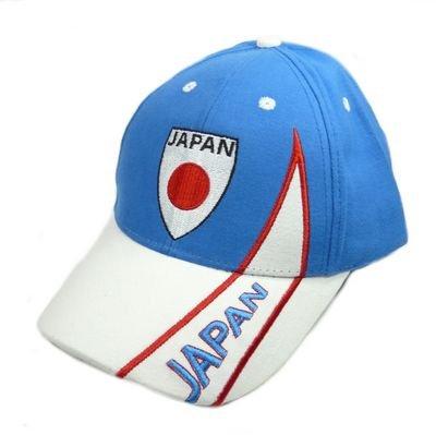 Fan Cap Japan NEU Kappe Fahne Flagge Basecap