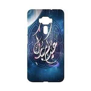 G-STAR Designer Printed Back case cover for Asus Zenfone 3 (ZE520KL) 5.2 Inch - G7662