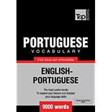 Portuguese Vocabulary for English Speakers - 9000 words (T&P Books) (English Edition)