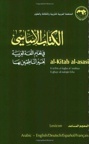 Pdf Al Mu Jam Al Musa Id Lexicon Of Al Kitab Al Assassi The