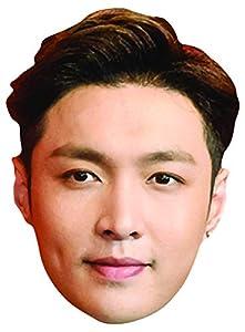 Star Cutouts CM203 Zhang Yixing aka Lay (EXO) - Máscara de cartón, diseño de lunares, multicolor