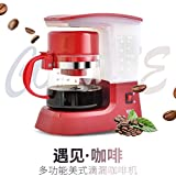 Home Cafe Amerikanische Kaffeemaschine Mini Tragbare Automatische Filterkaffeemaschine Mit Kaffee Teekanne Partygenuss Gerät