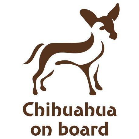 Hundeaufkleber fürs Auto, Dog on Board Sticker Chihuahua - Wunschfarbe - (14cm x 14cm) - von stick-us (braun)