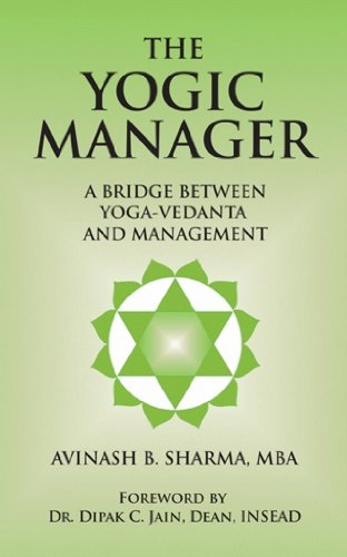 Managerial Economics By Atmanand Ebook