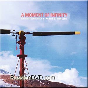 A Moment of Infinity (UK Import) (Infinity Moment)