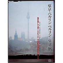 Berlin - Tokyo/Tokyo - Berlin: Die Kunst zweier Städte