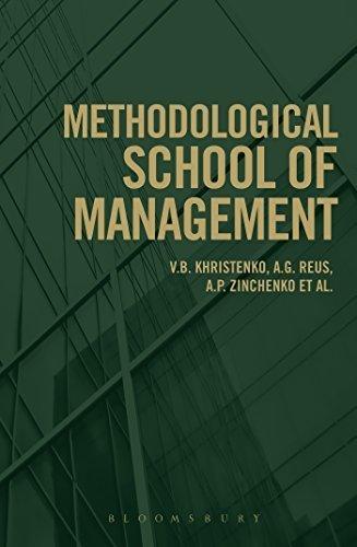 Methodological School of Management by V. B. Khristenko (2014-06-05)