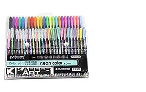 Kabeer Art 48 Pc Gel Pens Set Color Gel Pens ,Glitter, Metallic , Neon Pens Set Good Gift For Coloring Kids Sketching Painting Drawing