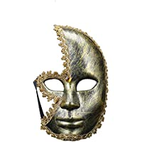 Hosaire 1x Máscara,Modelado de Media Cara Navidad Halloween Mujeres Hombres Antifaz para Mascarada Veneciano