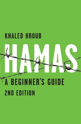 Hamas Second Edition: A Beginner's Guide by Khaled Hroub (2010-06-07)
